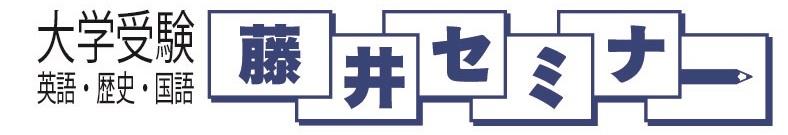 藤井セミナー伊川谷教室ブログ