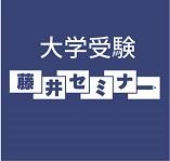 伊川谷教室の新ブログです。